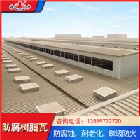 内蒙地区销售树脂玻纤瓦 合成树脂防腐瓦 厂房墙体板