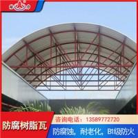 天津增强合成树脂瓦 asa塑料瓦 墙面防腐板可应对各种环境
