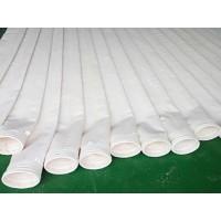 湖北武汉工业常温除尘布袋价格|正威环保|厂家定制加工