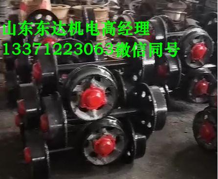 矿车轮对002