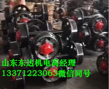 矿车轮对002(1)