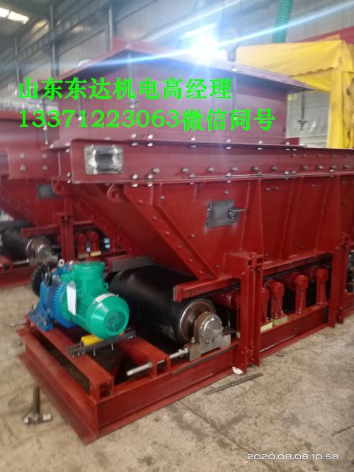 给煤机002(1)