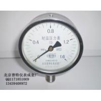 YTH100耐高温压力表,蒸汽压力表