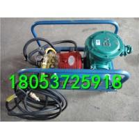 矿用液压泵 防灭火阻化多用泵 阻化剂喷射泵厂商 矿用阻化泵