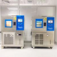 耐高低温检测箱