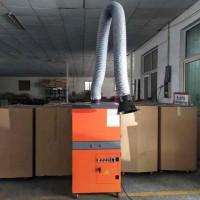 焊接烟尘净化器经久耐用  价格实惠规格齐全