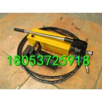 JY-280/50/25锚索液压剪 钢绞线液压剪 锚杆液压剪 侧开口液压剪