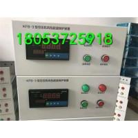 KZB-3空压机风包超温保护装置 空压机风包超温保护装置