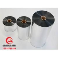 上海冷冻真空包装膜