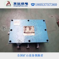 矿用隔爆兼本安型直流稳压电源KDW127/12