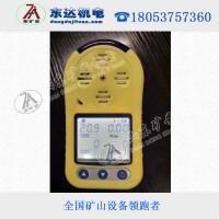 多参数气体测定器CD4型(四合一)检测CH4