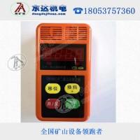 便携式CO2气体检测仪CRG5H