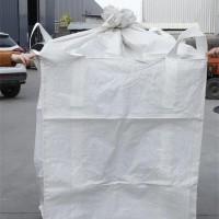 厂家直销集装袋 污泥桥梁预压吨包太空袋 黄沙水泥集装袋 可定制