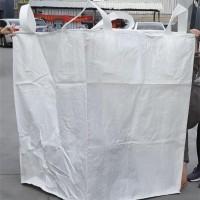 山东集装袋厂家 装石粉吨袋 桥梁预压吨袋定制小号吨袋