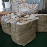 山东吨袋生产厂家批发1吨集装袋吨包4吊环软托盘方底加厚