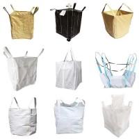 山东太空袋源头厂家 增白剂吨袋 马铃薯吨包 透气集装袋