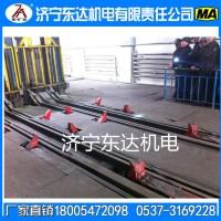 KACXC6井口液压推车机立井摇台成套设备厂家