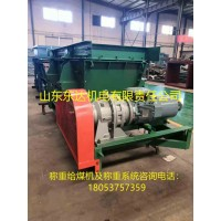 GLDC800/5.5称重皮带给煤机,皮带秤给煤机
