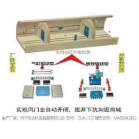 矿用风门电控装置ZMK127全自动风门控制显示屏