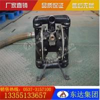 矿用气动隔膜泵BQG350/0.2价格低 放心购