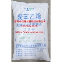 HIPS 华锦化工/825 苏州经销 长期优惠供应