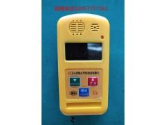 JCB4矿用甲烷检测仪生产厂家