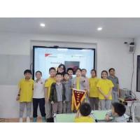 邯郸小学辅导机构开办条件 如何开办