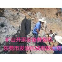 汉中机载开采机大型岩石矿山劈裂机
