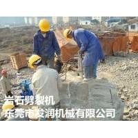 露天及山洞开采岩石矿山大型机载式劈裂机