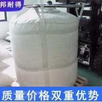 掌柜推荐供应太空集装袋吨兜软托盘危险品包装袋吨包厂家定制批发