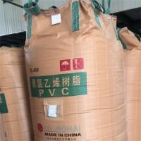 批发1吨集装袋吨包 4吊环软托盘方底加厚太空袋 桥梁预压吨袋定制