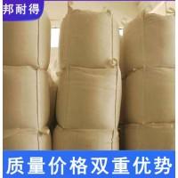 吨袋1吨 集装袋 PE内膜袋防水防潮 吨袋加厚 吨包 太空包量大优惠