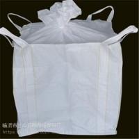 网状拉筋吨袋 大容量耐磨防漏集装袋 加厚上下开口吨包袋