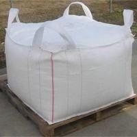 泰安厂家90*90*110化工煤灰吨包 上下小口耐高吨袋可定制