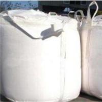 全新搬家神器吨包吨袋加厚耐磨集装太空袋1吨1.5吨污泥袋桥梁预压