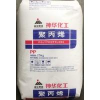 PP/独山子 K8003 苏州经销 长期优惠供应