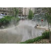 北京意大利AR造雾机景观系统、冷雾降温主机 上海重庆江苏