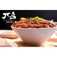 开个日式烧肉丼饭店要多少钱 兀岛做生意不复杂