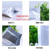 成都四层铝塑复合袋