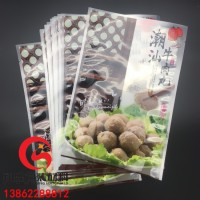 南京PE真空包装袋