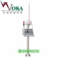 航空航天保障雷电预警探头 WJ1.0雷电检测预报精准从不漏报