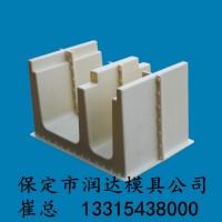 电缆槽模具规格