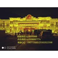 小勐拉环球国际厅网址链接官方网站—微信:oy8899988