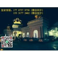 小勐-拉皇-家国-际集团-15331772462