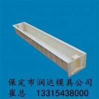 高速铁路立柱塑料模具材质