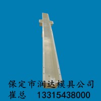 防护立柱塑料模具制作