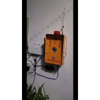 一键式报警器供应,可视一键式报警箱优质生产厂家
