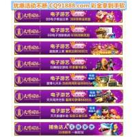 cq9跳高高游戏网站,cq9跳高高如何把控金球打肿脸充胖子!