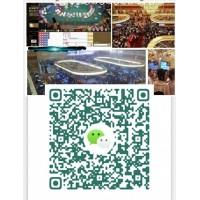 缅 甸小勐拉环球国际客服电话微信-EJMPP88
