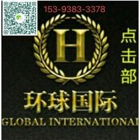 缅 甸小勐拉环球国际微信客服在线——EJMPP88